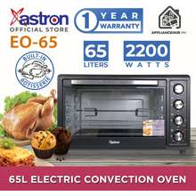 Astron Eo-65 Electric Convection Oven With Built-In Rotisserie And Interior Lamp (65L) (2200W)