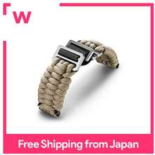 Victorinox Swiss Army] Accessories I.N.O.X. Accessories Paracord strap in beige V.60025