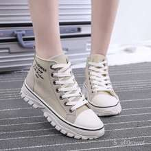 Otto Womens Highcut Canvas Sneakers Buckle Up Bm Limited Editionsneakers Women
