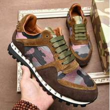 Valentino 100% Original Brown Sneakers Shoes For Men