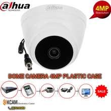 Dahua Technology Dahua-Indoor/Dome Camera 4Mp-Plastic Case-T1A41