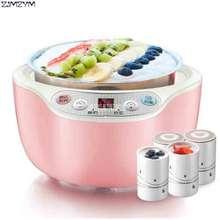 Bear 🔥 Snj-b10n2 Yogurt Machine Home Fully Automatic Self Made Natto Machine Mini Sub-cup Stainless Steel Yogurt Maker 220 V 1l Capacity & . . . .