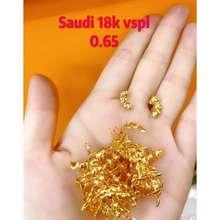 Cartier 18K Saudi Gold Special Design