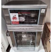 Hanabishi Dish Dryer Sterilizer Hds-23Cuft