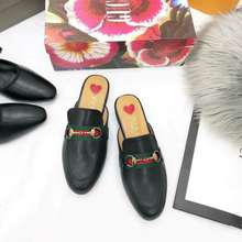 Gucci Black Leather Princetown Slippers