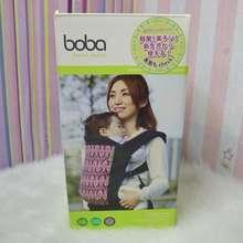 Boba Baby Carrier Brandnew