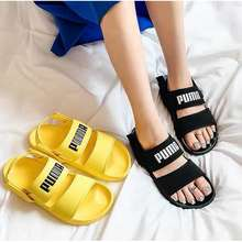 PUMA Hummer Leadcat Ylm Lite Couples Casual Beach Slippers Sandals