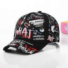 Flipper Designer Baseball Cap For Men Women Kpop Hat Curve Brim Adjustable