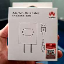 Huawei Sale! Charger Adapter With Free Type C Usb Cable
