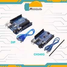 Arduino Uno R3 Board Atmega328 With Usb Cable (Arduino DIP)