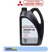 Mitsubishi 4L Genuine Engine Oil 5W-40 Fully Synthetic Mz320362