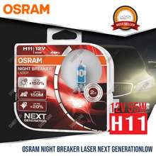 OSRAM H11 New Night Breaker Laser Next Generation H11 12V 55Watts Car Headlight Foglight Halogen Bulb Twin Duo - This is not Led