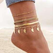 Vnox Women Bohemian Pendants Simple Pendants Female Gold Beach Barefoot Bracelet Leg Foot Chain Anklet