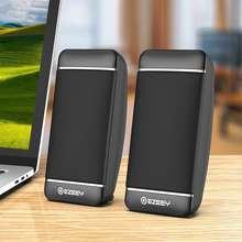 SPEAKER EZEEY Portable USB S4 3.5mm Multimedia for Desktop Laptop Notebook Tablet SmartPhones PC