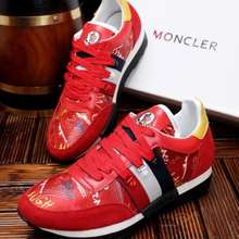 Moncler 【Cod】 Red Sneaker Shoes For Men