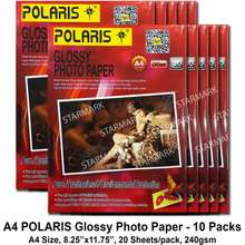 Polaris 10 Packs Glossy Photo Paper Papers A4 - 8.25x11.75 inches 20 sheets / pack 240gsm