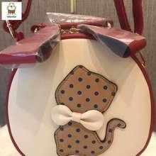 Beibaobao Shoulder Bag | Cute Round Shaped Bag | Crossbody Bag | Ready Stock