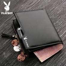 Playboy Men'S Card Bag Fashion Zip Wallet -Gift