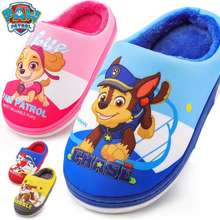 Paw Patrol Nickelodeon Boys and Girls Slippers Kids Memory Foam Shoes Fuzzy Slippers - Chase Skye and Everest