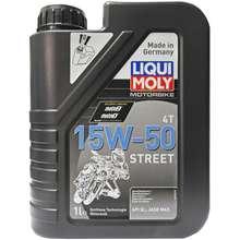 Liqui Moly Motorbike Street 4-Stroke SL/JASO MA2 15W50 Synthetic Motorcycle Engine Oil (1 Liter) + FREE Sticker