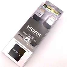 Sony Gold Plated Premium High Speed Hdmi Cable (Black)