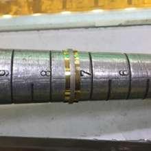 Saudi gold Wedding Ring 18Karat 1.9 Gram 1Pc. (gold)