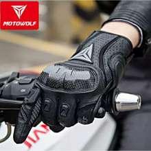 Motowolf Leather Gloves & Carbon Fiber Knuckles