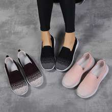 New Arrivals 2021 Casual Sneakers Womens Footwear Sports Shoes For Women