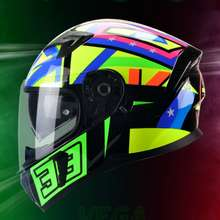 ANAY YISU Full Face Motorcycle Helmet Washable Lining with Dual Lens Stylish Fast Release Racing Helmet