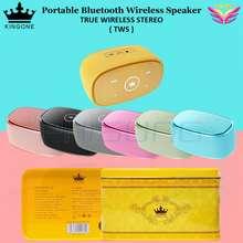 Kingone Original K5 Touch Wireless Bluetooth Speaker Hands Free Supp. Tf,Sd, & Aux
