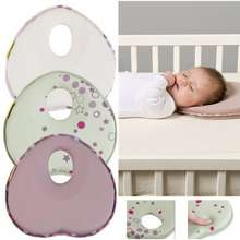 Baby Funny Baby Pillow Head Support Flat Sleep Positioner Anti Roll