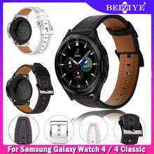 beiziye Leather Band For Samsung Galaxy watch 4 40mm 44mm Strap bracelet For Samsung Galaxy Watch 4 Classic 42mm 46mm Watchband Leather