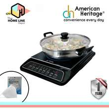 American Heritage INDUCTION COOKER PRESS BUTTON CONTROL AHIC-6174 W/ FREE NANO MASK