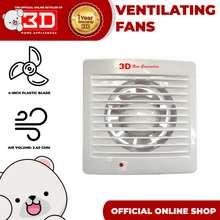 "3D "" 4"""" Ventilating Fan (V-4WI)"""