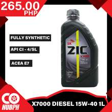 SK ZIC ZIC X7000 15W-40 FULLY SYNTHETIC 1L
