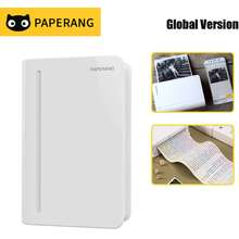 Xiaomi Global Version PAPERANG C1 Mini Thermal Printer BT4.0 300dpi Inkless Printing Photo Text Recognition Pocket Printer USB Interface Compatible With Andriod iOS Windows For Mobile Phone Computer