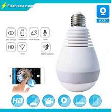 V380 Ip Cctv Bulb Camera Wireless Wifi Network Security Two Way Audio 1080P Home 360°Panoramic Li (White, Not Specified)