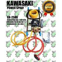 Kawasaki Power Sprayer Gp Gk-25Ha Pump With Base Set