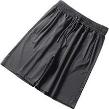M-4Xl Summer Shorts Men Fast Dry Sports Shorts Plus Size Beachwear Breathable Elastic Waist Straight Boardshorts