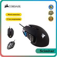 Corsair Scimitar Rgb Elite, Moba / Mmo Gaming Mouse 18000 Dpi, Optical