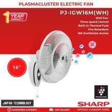 "Sharp Pj-Igw16M(Wh) 16"" Plasmacluster Ion Electric Wall Fan"