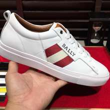 Bally [Cod] White Sneaker With Side Print For Men