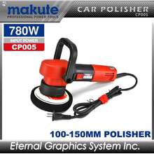 Makute CP005 125mm 780W Random orbital polisher professional power tools car polisher