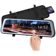 QCY QCY N96 Dash Cam