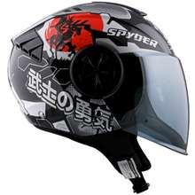 Spyder Spyder Reboot 2 Open Face Motorcycle Helmet
