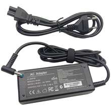 HP HP 19.5V 3.33A 65W Laptop Charger